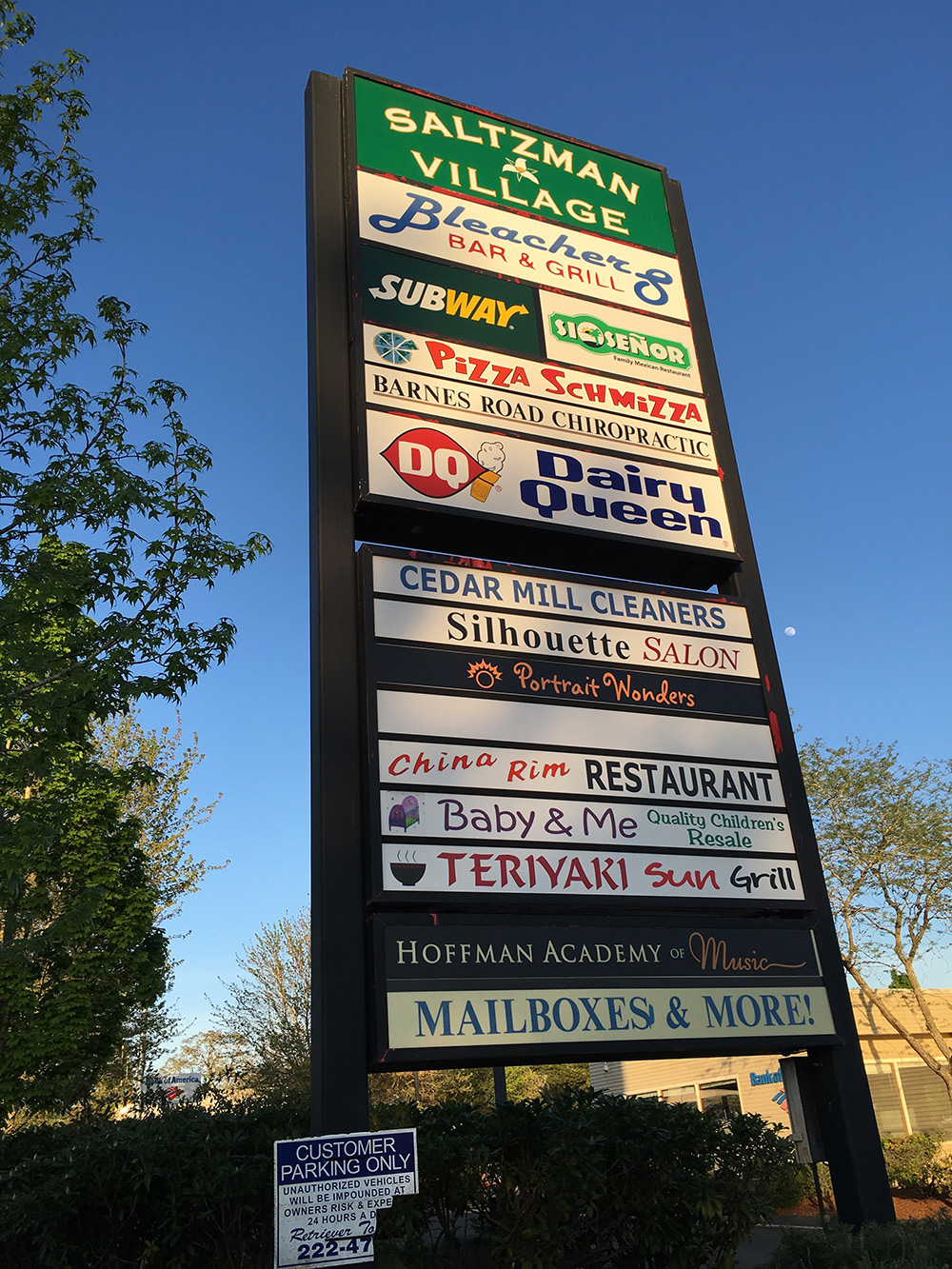 Custom-made pylon signs by VizComm Signs and Graphics in Fountain Valley, CA