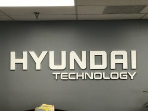 Hyundai Office Lobby Signs in Westminster, CA