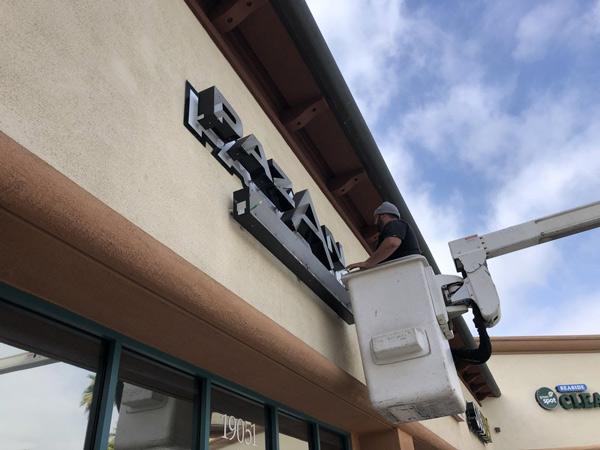 Outdoor Signs in Santa Ana, CA